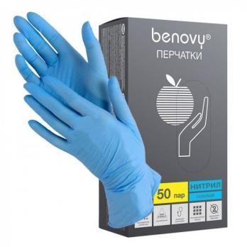 Перчатки нитриловые Benovy, 100шт, голубые (S)