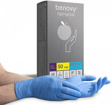 Перчатки нитриловые Benovy, 100шт, голубые (XL)
