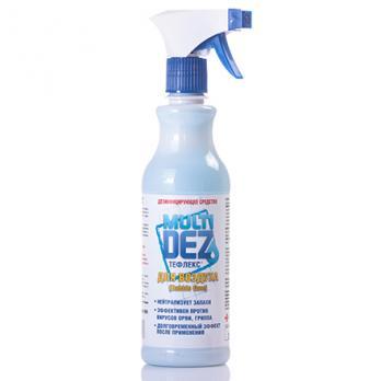 Средство для дезинфекции воздуха МультиДез (триггер) 500мл, Лимон