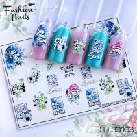 Слайдер Fashion Nails 3D 076