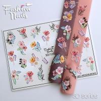 Слайдер Fashion Nails 3D 125