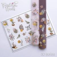 Слайдер Fashion Nails 3D 132