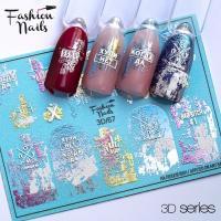 Слайдер Fashion Nails 3D 067