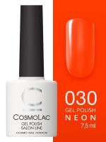 Гель-лак COSMOLAC 7,5мл, №030, Любовь морковь