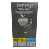 Перчатки нитриловые Benovy, 200шт, голубые (XS)