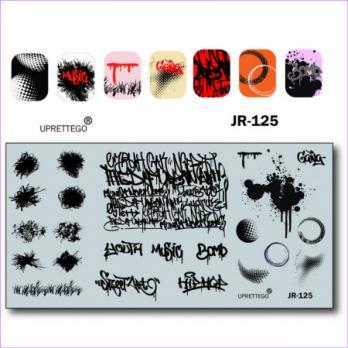 Пластина для стемпинга UPRETTEGO JR-125