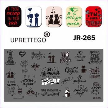 Пластина для стемпинга UPRETTEGO JR-265