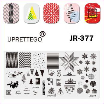 Пластина для стемпинга UPRETTEGO JR-377