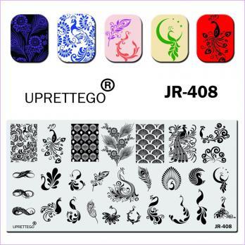 Пластина для стемпинга UPRETTEGO JR-408