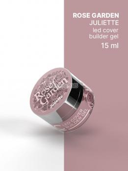 Гель Cosmolac LED Cover Juliette 15 мл