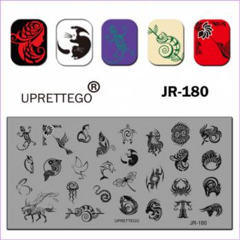 Пластина для стемпинга UPRETTEGO JR-180