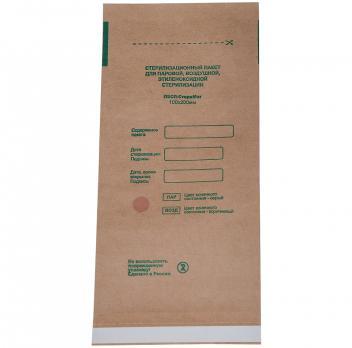 Пакеты бумажные самокл. 100*200мм, 100шт, СтериМаг (крафт)