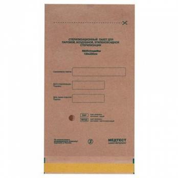 Пакеты бумажные самокл. 150*250мм, 100шт, СтериМаг (крафт)