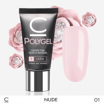 Полигель COSMOLAC Nude 30мл, №1