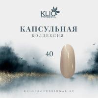 Гель-лак Klio Professional №40 Капсульная коллекция, 8мл