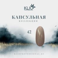 Гель-лак Klio Professional №42 Капсульная коллекция, 8мл
